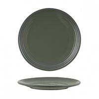 """ZUMA"" OLIVINE -  Round Coupe Plate-Ribbed, 210mm Qty 6"