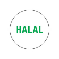 Removable Label 24mm Circle 'Halal' - Green